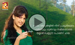 Poabs Tea- Advertisement